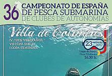 2017 Clubes Veteranos Sub23